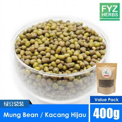 FYZ Herbs Dried Green Mung Bean Kacang Hijau (400g) [Value Pack] 绿豆袋装 400g