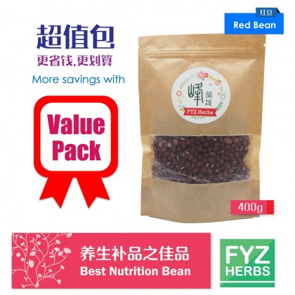 FYZ Herbs Red Bean Kacang Merah 400g [Value Pack] 红豆袋装 400g
