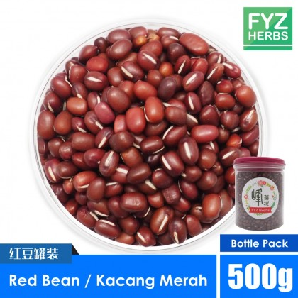 FYZ Herbs Red Bean Kacang Merah 500g [Bottle Pack] 红豆罐装 500g