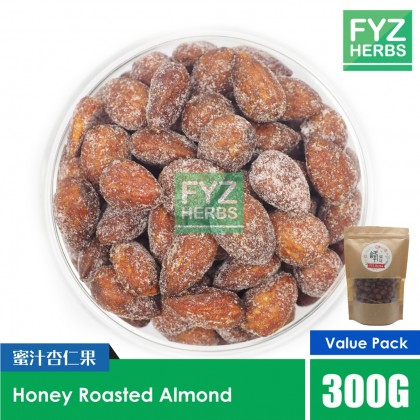 FYZ Herbs Honey Roasted Almond USA (300g) [Value Pack] 蜜汁杏仁果