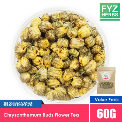 FYZ Herbs Chrysanthemum Buds Flower Tea 60g [Value Pack] 桐乡胎菊花茶袋装