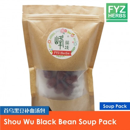 FYZ Herbs Shou Wu Black Bean Soup Pack 首乌黑豆补血汤