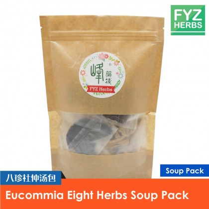 FYZ Herbs Eucommia Eight Herbs Soup Pack 八珍杜仲汤包