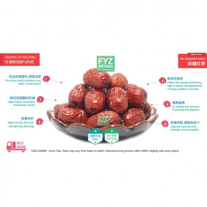 FYZ Herbs Red Dates Jujube - Size M (1KG) [Value Pack] 新疆红枣无硫