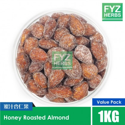 FYZ Herbs Honey Roasted Almond USA (1KG) [Value Pack] 蜜汁杏仁果
