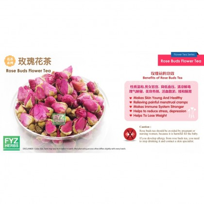 FYZ Herbs Rose Bud Flower Tea (80g) [Value Pack] 玫瑰花茶袋装