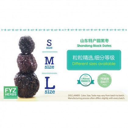 FYZ Herbs Shandong Round Black Dates - Size S (1KG) [Value Pack] 山东圆黑枣袋装