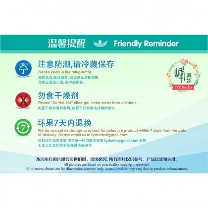 FYZ Herbs Shandong Round Black Dates - Size S (1KG) [Value Pack] 山东圆黑枣袋装
