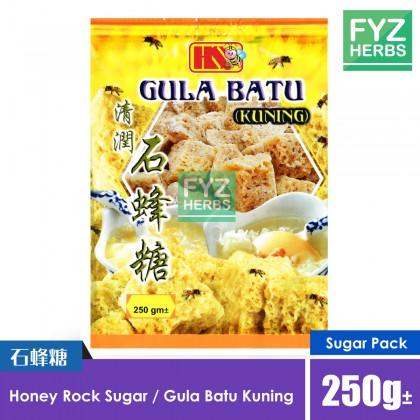 HS Honey Rock Sugar Gula Batu Kuning 250g± 石峰糖