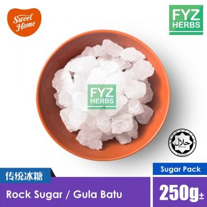 Sweet Home Rock Sugar Gula Batu Putih 250g± 传统冰糖