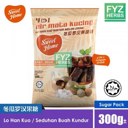 Sweet Home 4 in 1 Lo Han Kuo Sugar Gula Seduhan Buah Kundur 300g± 冬瓜罗汉果糖 4合1