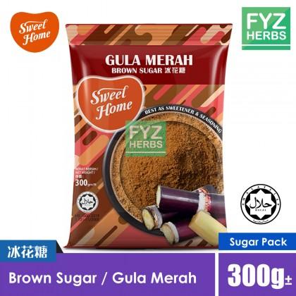 Sweet Home Brown Sugar Gula Merah 300g± 冰花糖/黄糖