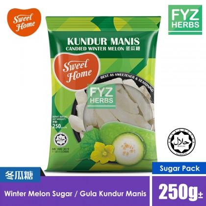 Sweet Home Winter Melon Sugar Gula Kundur Manis 250g± 冬瓜糖