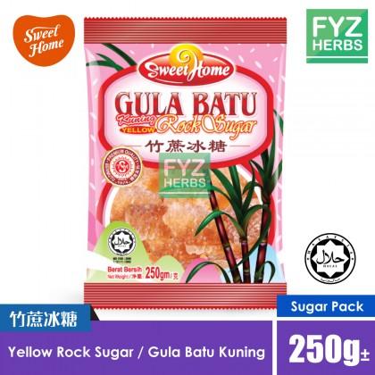 Sweet Home Yellow Rock Sugar Gula Batu Kuning 250g± 竹蔗冰糖