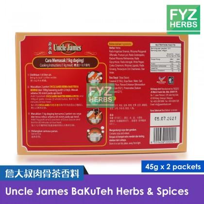 Uncle James BaKuTeh Herbs & Spices 90g 詹大叔肉骨茶香料 90g