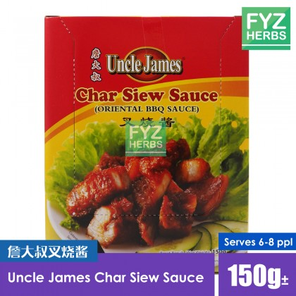 Uncle James Char Siew Sauce 150g 詹大叔叉烧酱 150g