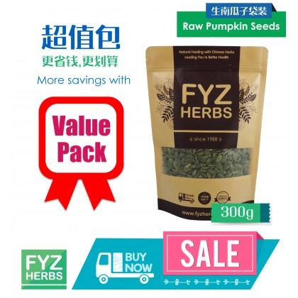 FYZ Herbs Raw Pumpkin Seeds / Biji Labu 300g [Value Pack] 生南瓜子袋装 300g