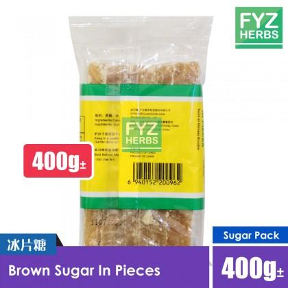 Brown Sugar in Pieces 400g± 冰片糖