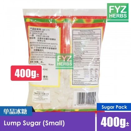 Lump Sugar Small 400g± 单晶冰糖