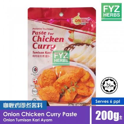 Onion Chicken Curry Paste 200g Tumisan Kari Ayam 咖喱鸡即煮酱料
