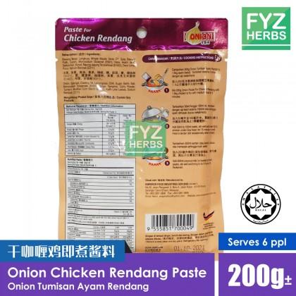 Onion Chicken Rendang Paste 200g Tumisan Ayam Rendang 干咖喱鸡即煮酱料