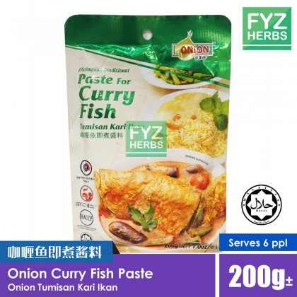 Onion Curry Fish Paste 200g Tumisan Kari Ikan 咖喱鱼即煮酱料