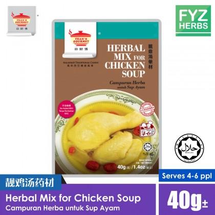 Tean's Gourmet Herbal Mix for Chicken Soup 田师傅靓鸡汤药材 Campuran Herba Untuk Sup Ayam