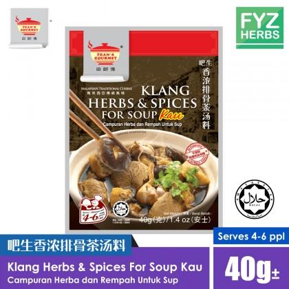 Tean's Gourmet Klang Herbs & Spices For Soup KAU 田师傅吧生香浓排骨茶汤料 Campuran Herba & Rempah Untuk Sup