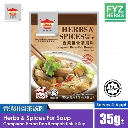 Tean's Gourmet Herbs & Spices For Soup 田师傅香浓排骨茶汤料 Campuran Herba & Rempah Untuk Sup