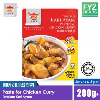 Tean's Gourmet Paste for Chicken Curry 咖喱鸡即煮酱料 Tumisan Kari Ayam
