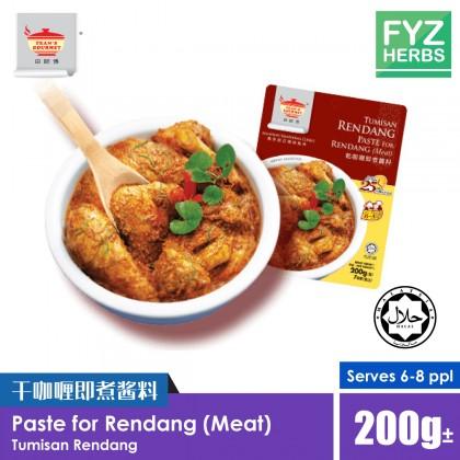 Tean's Gourmet Paste for Rendang (Meat) 干咖喱即煮酱料 Tumisan Rendang