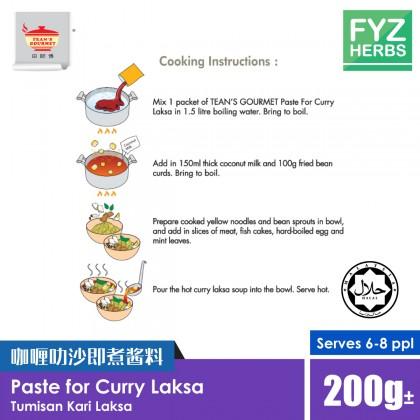 Tean's Gourmet Paste for Curry Laksa 咖喱叻沙即煮酱料 Tumisan Kari Laksa