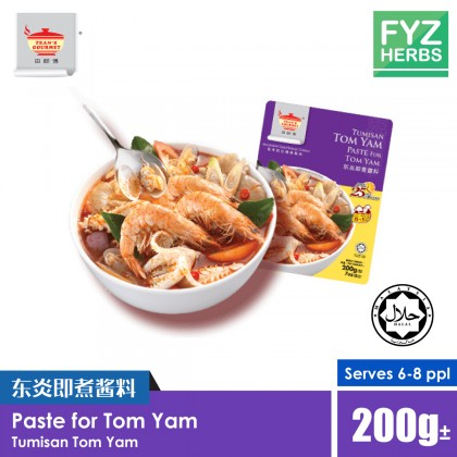Tean's Gourmet Paste for Tom Yam 东炎即煮酱料 Tumisan Tom Yam