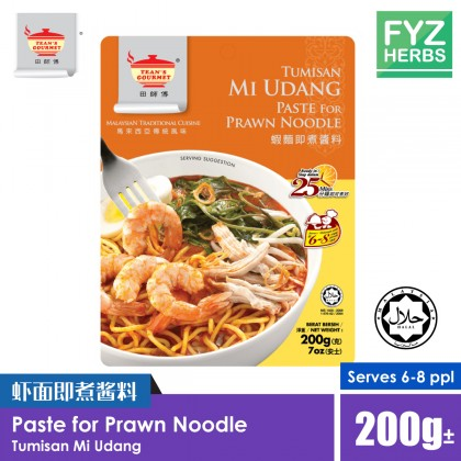 Tean's Gourmet Paste for Prawn Noodle 虾面即煮酱料 Tumisan Mi Udang