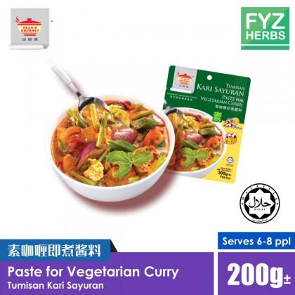 Tean's Gourmet Paste for Vegetarian Curry 素咖喱即煮酱料 Tumisan Kari Sayuran
