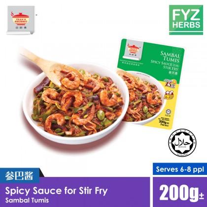 Tean's Gourmet Spicy Sauce for Stir Fry 参巴酱 Sambal Tumis