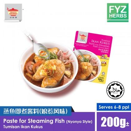 Tean's Gourmet Paste for Steaming Fish (Nyonya Style) 蒸鱼即煮酱料 (娘惹风味) Tumisan Ikan Kukus