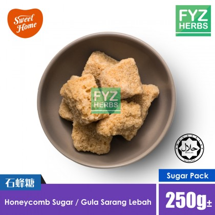 Sweet Home Honeycomb Sugar Gula Sarang Lebah 250g± 石峰糖