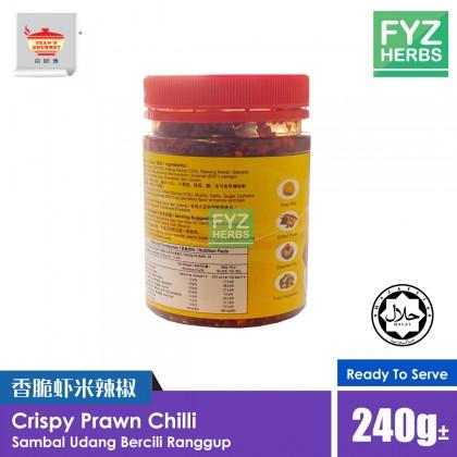 Tean's Gourmet Crispy Prawn Chilli 240g 田师傅香脆虾米辣椒 Sambal Udang Bercili Ranggup