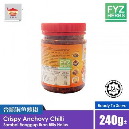 Tean's Gourmet Crispy Anchovy Chilli 240g 田师傅香脆银鱼辣椒 Sambal Ranggup Ikan Bilis Halus