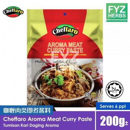 Cheffaro Aroma Meat Curry Paste 200g Tumisan Kari Daging Aroma / 咖喱肉类即煮酱料