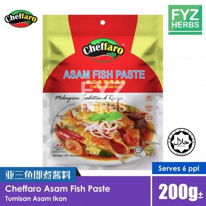 Cheffaro Asam Fish Paste 200g Tumisan Asam Ikan / 亚三鱼即煮酱料