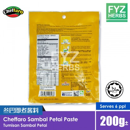 Cheffaro Sambal Petai Paste 200g Tumisan Sambal Petai / 叁巴即煮酱料