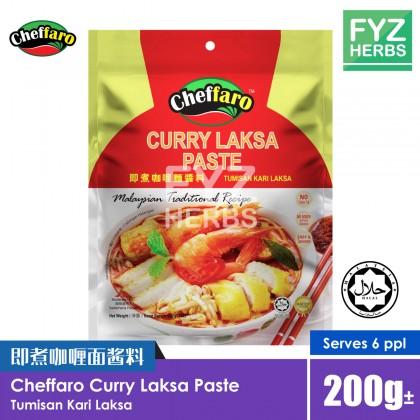 Cheffaro Curry Laksa Paste 200g Tumisan Kari Laksa / 即煮咖喱面酱料