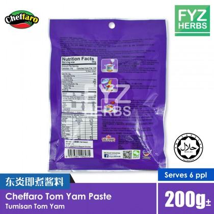 Cheffaro Tom Yam Paste 200g Tumisan Tom Yam / 东炎即煮酱料