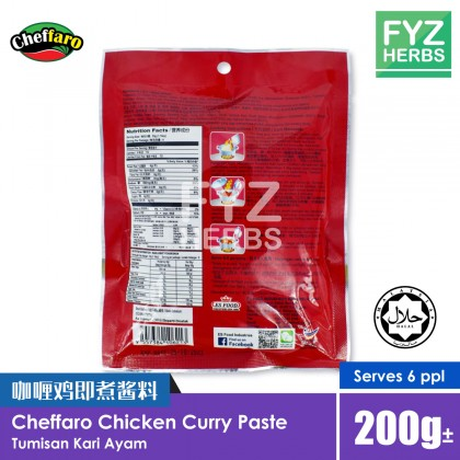 Cheffaro Chicken Curry Paste 200g Tumisan Kari Ayam / 咖喱鸡即煮酱料