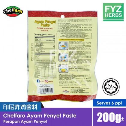 Cheffaro Ayam Penyet Paste 200g Perapan Ayam Penyet / 印尼炸鸡