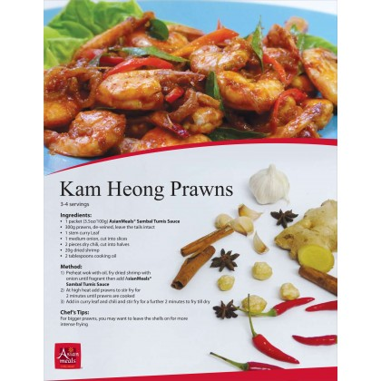Asian Meals Sos Sambal Tumis / Stir Fry Sambal Sauce 120g 马拉西亚参巴辣椒酱