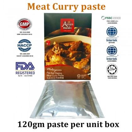 Asian Meals Pes Kari Daging / Meat Curry Paste 120g 马拉西亚肉咖喱酱