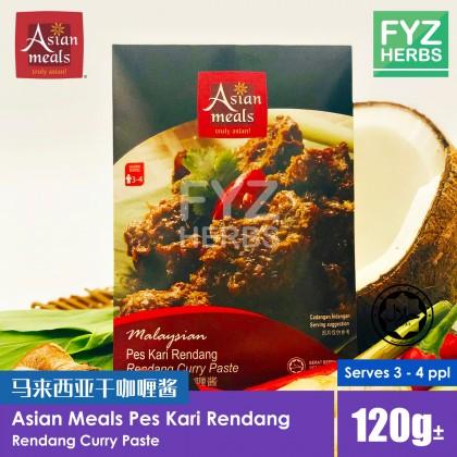 Asian Meals Pes Kari Rendang / Rendang Curry Paste 120g 马拉西亚干咖喱酱